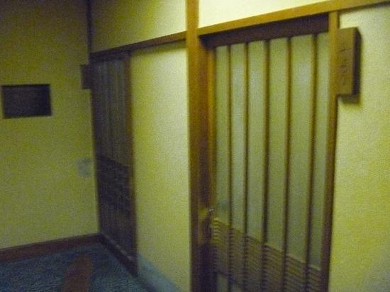 Yamaki Ryokan: 客室前