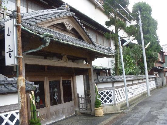 Yamaki Ryokan: 玄関正面