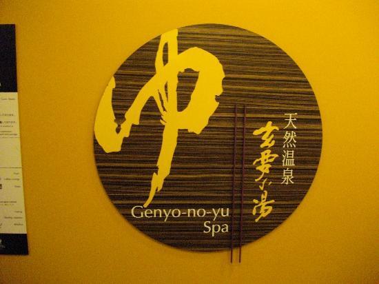 APA Hotel Chiba Yachiyo Midorigaoka : 2階の温泉。看板