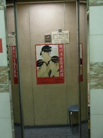 Koishikawa Ukiyo-e Museum: ビル内の1階エレベーターの入口です。5階へ昇ります。