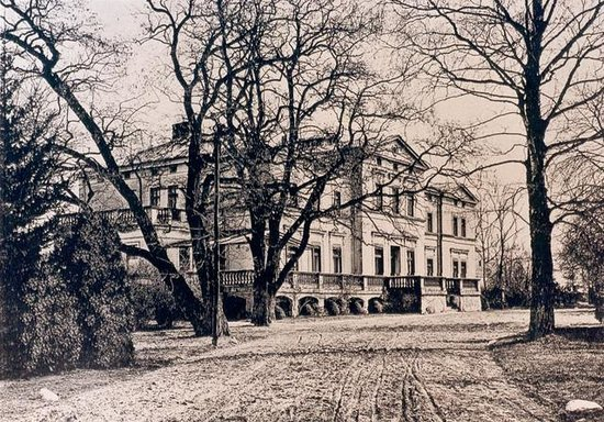 Photo of Brodnica Mansion Hotel
