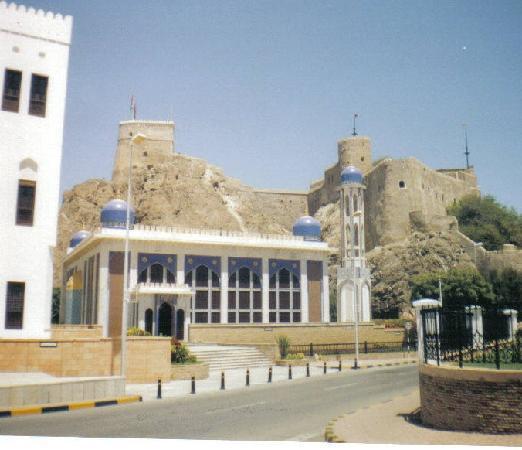 Al-Jalali & Al-Mirani Forts in Muscat Oman