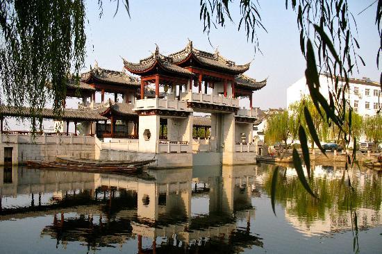 Suzhou, China: La venise de la Chine