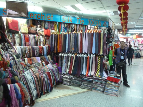 Yashow Market Beijing