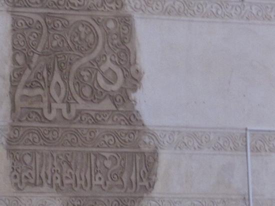 Damascus, Syrie : culture a confronto..mausoleo a San Giovanni battista
