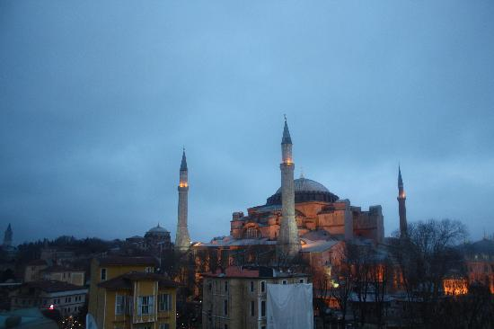 Ares Hotel Istanbul: view from the hotel