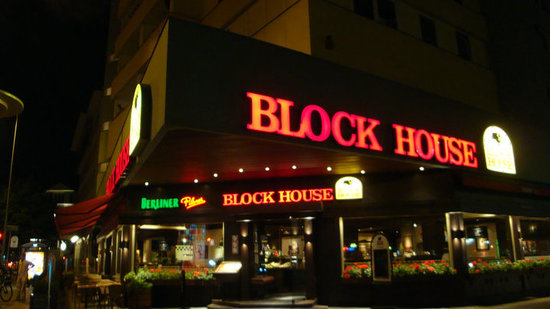 block house am adenauerplatz berlin restaurant bewertungen telefonnummer fotos tripadvisor. Black Bedroom Furniture Sets. Home Design Ideas