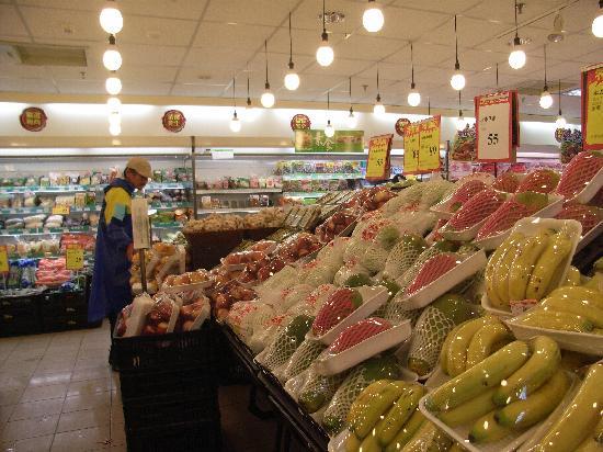 Wellcome Supermarket - Linshen: 店内