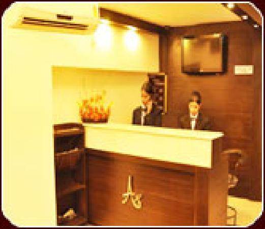 هوتل أكال ريزيدينسي: Wekcome Desk