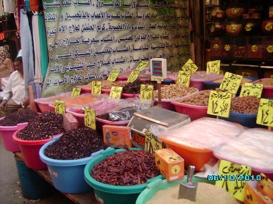 El Cairo, Egipto: Il mercato a Il Cairo: le spezie