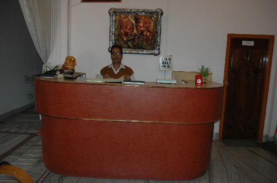 Hotel Gupta Inn: rec
