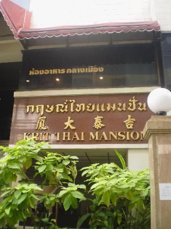 front of krit thai mansion..