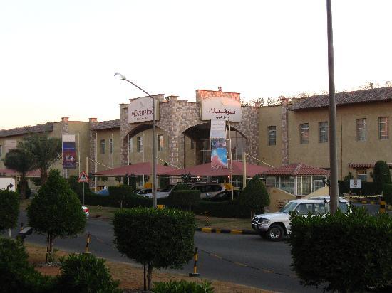 Movenpick Hotel Kuwait: Devant de l'hôtel