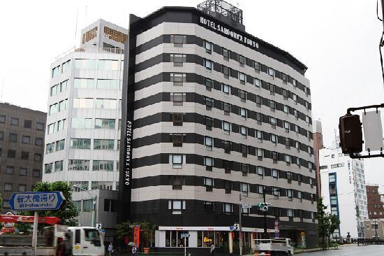 Hotel Sardonyx Tokyo : The hotel