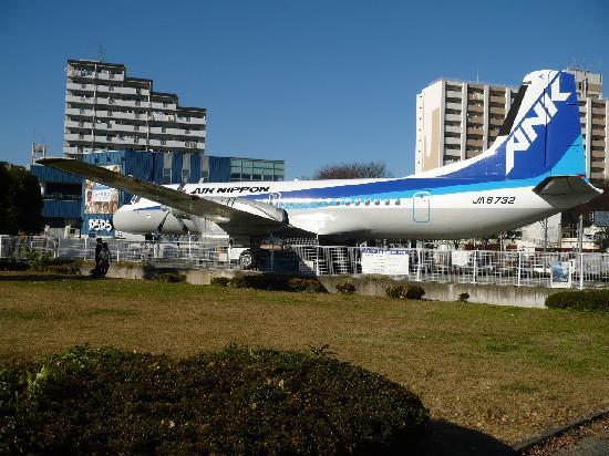 Tokorozawa, Japón: YS-11