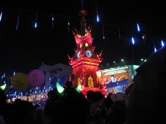 Chiang Rai, Tailandia: 何色か不明でした