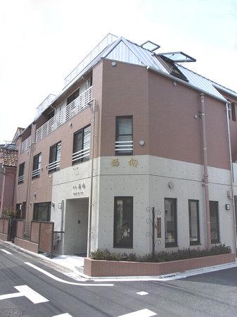 Family Inn Saiko: Affordable Tokyo Experience as a resident!