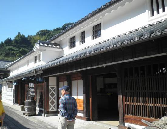 Kuniyasu no Sato: 国安の郷