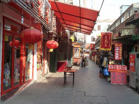 Starway Hotel Pichaiyuan Courtyard: Fressgasse