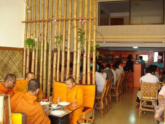 Foto de Smile Restaurant