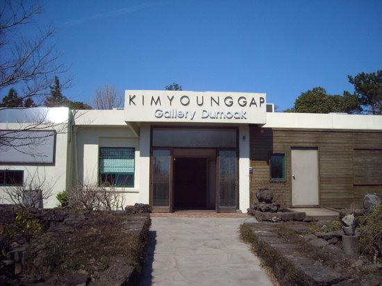 Kim Younggap Gallery Dumoak