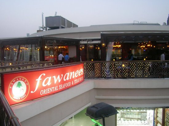 La Rose Seafood : Fawanees from the outside