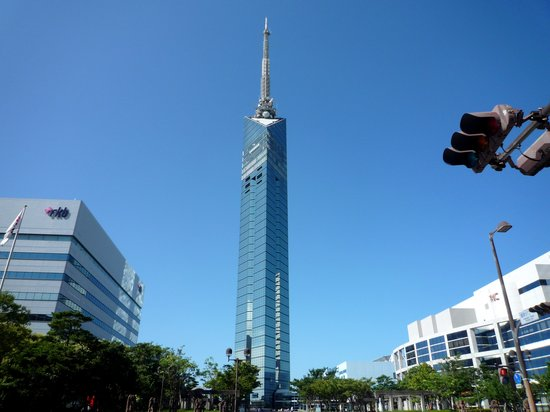 Fukuoka Tower All You Need To Know Before You Go
