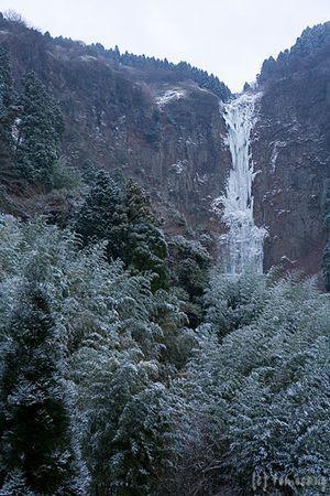 Koga Falls: 古閑の滝:女滝