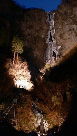 Koga Falls: 古閑の滝:ライトアップ