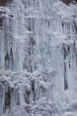 Koga Falls: 古閑の滝