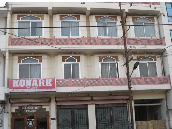 Konark Palace Hotel