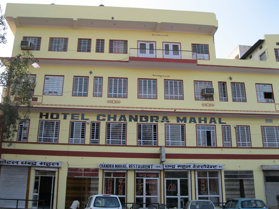Hotel Chandra Mahal Palace: Chandra Mahal Hotel