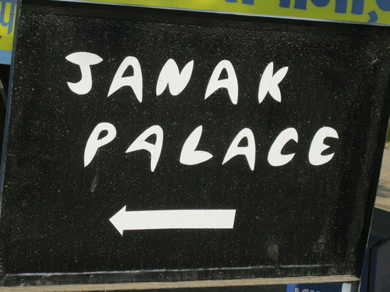 โรงแรมจานัค พาเลซ