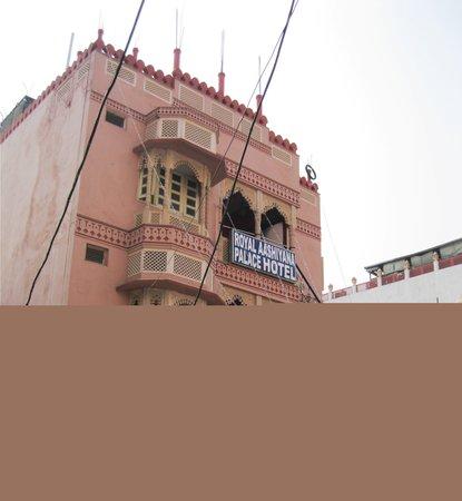 رويال أشييانا بالاس هوتل: Royal Aashiyana Palace