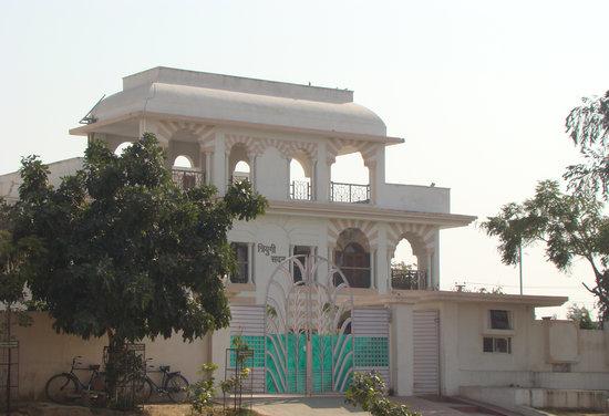 Triyugi Sadan