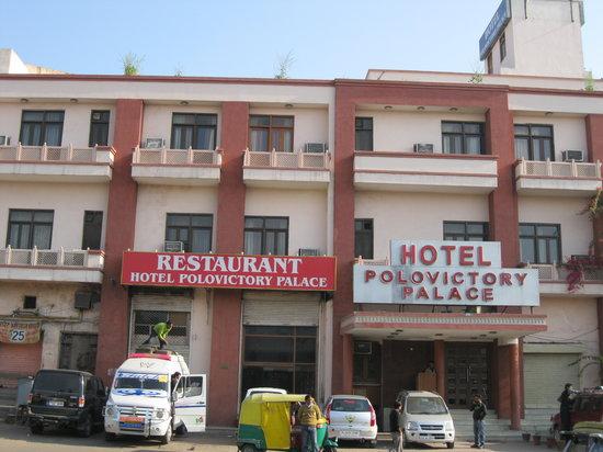 Polo Victory Palace