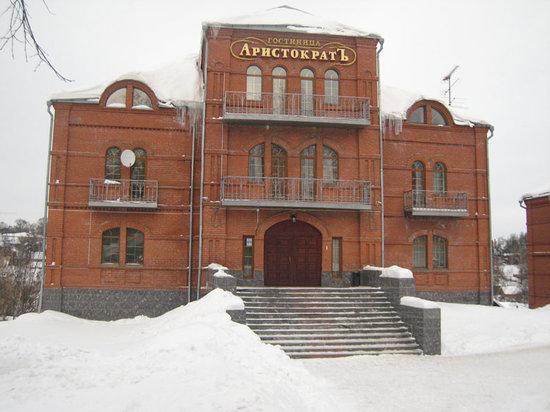Aristokrat Hotel