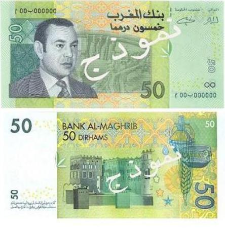 New 50Dh note