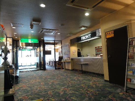 Rumoi, Japan: フロント周辺