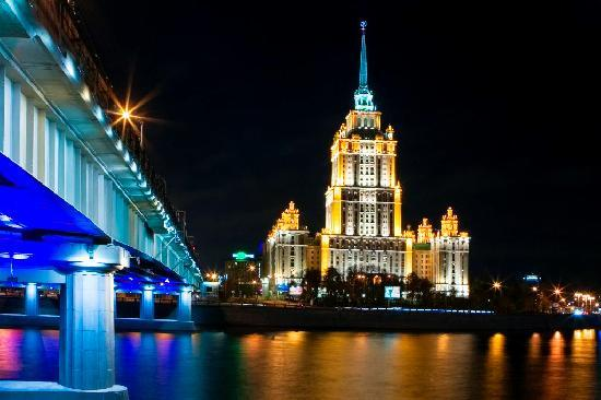 Рэдиссон Ройал Москва: Radisson Royal Hotel, Moscow - Night View