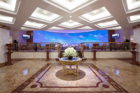 Radisson Royal Hotel Moscow: Radisson Royal Hotel, Moscow - Lobby