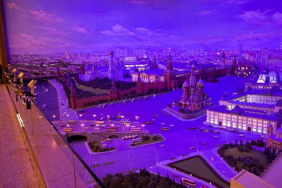 "Рэдиссон Ройал Москва: Unique Diorama ""Moscow – Capital of the USSR"""