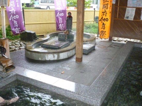 Shinjiko Onsen Ashiyu : お湯かけ地蔵足湯