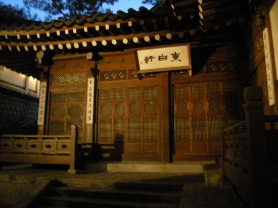 Hanok-Dorf Bukchon: 三清洞の写真その3