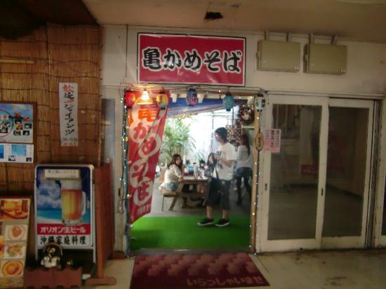 Kamekamesoba: 店前②