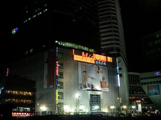 米里奥雷东大门零售中心