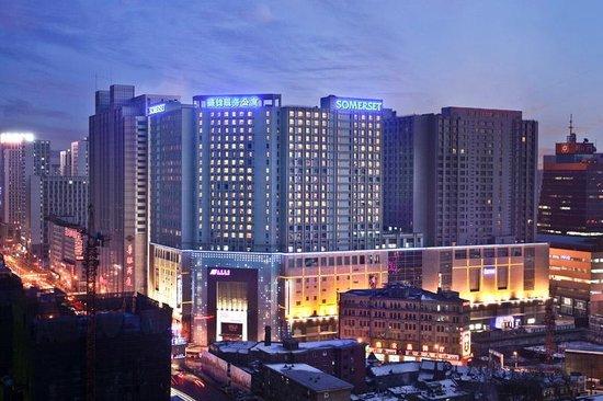 Somerset Heping Shenyang : Facade