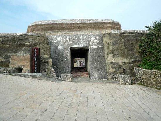 旗后炮台古迹故事馆