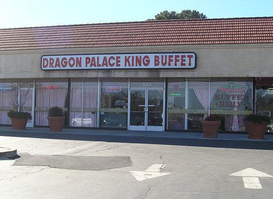 Dragon Palace King Buffet: Entrance