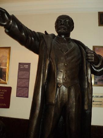 Museum of Communism: Lenin in full size